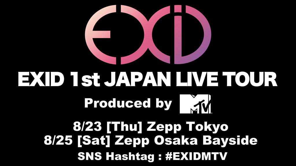 UEXID 1st JAPAN LIVE TOUR Produced by MTV