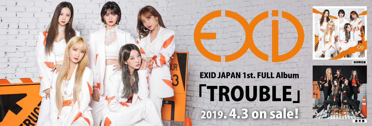 EXID TROUBLE 2019.4.3 on sale!