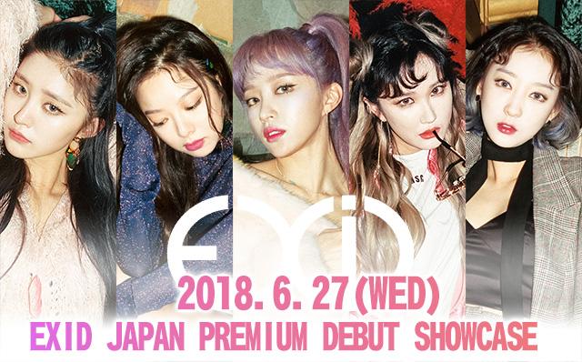 2018.6.27 JAPAN SHOWCASE LIVE 開催