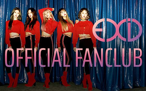 EXIDオフィシャルファンクラブ